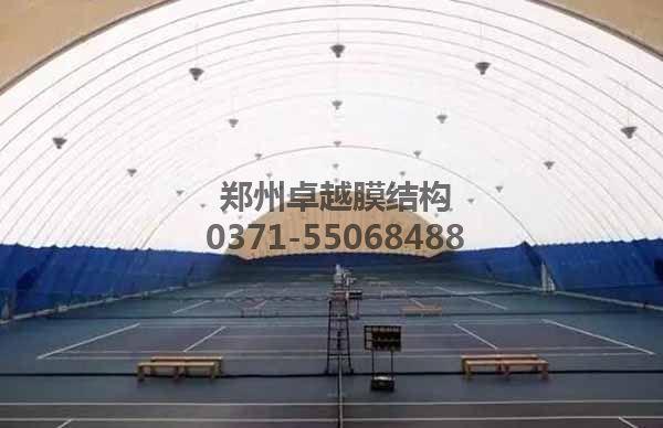 气膜羽网球馆