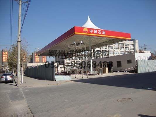 中国石油南昌66加油站摩臣5顶棚
