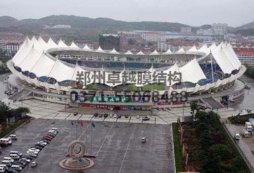 威海体育场