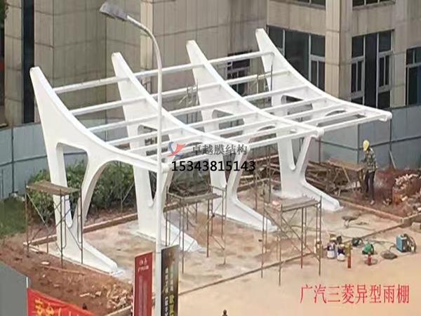 钢结构景观亭