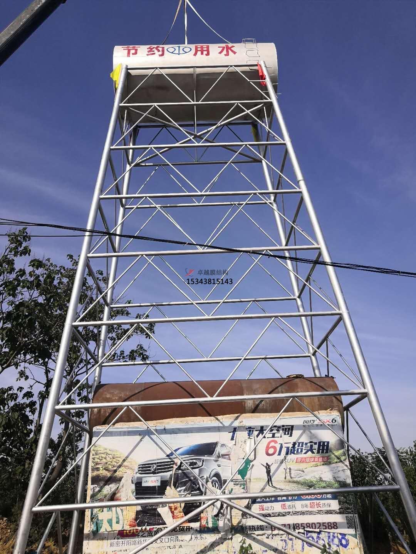 钢结构水塔