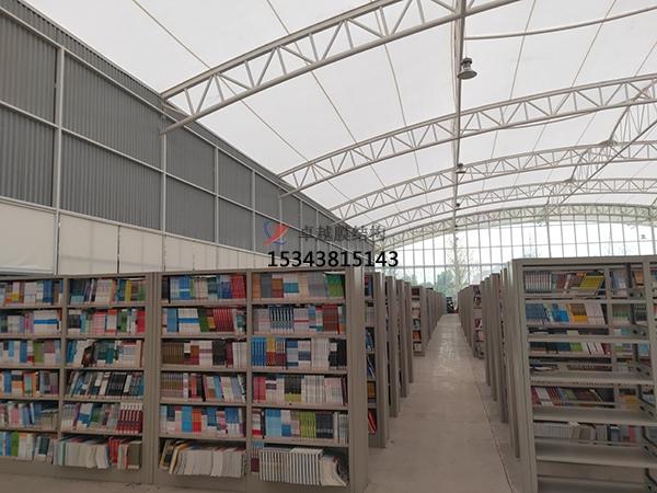 图书馆摩臣5顶棚