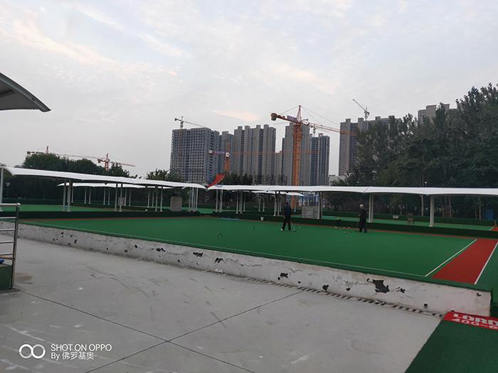 菏泽市门球场摩臣5雨棚