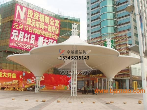民乐摩臣5娱乐【鼎点平台景观】<font color='red'>价格</font>实惠